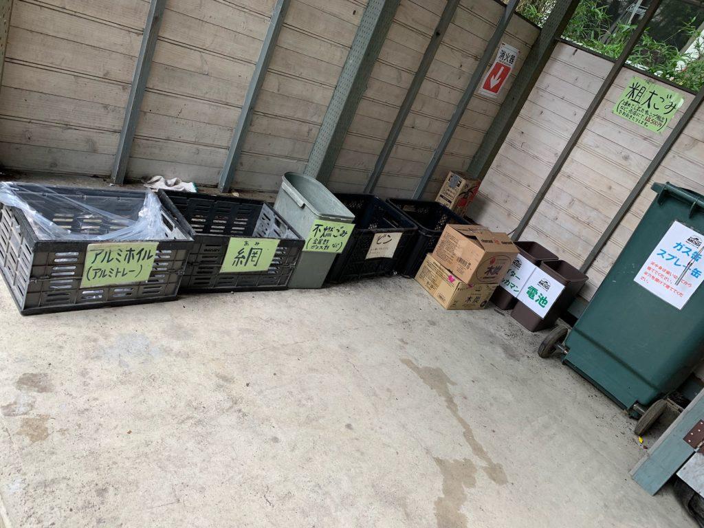 赤城オートキャンプ場ゴミ置き場